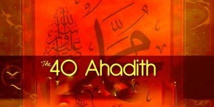 हदीस ८ (मुसलमानको ज्यान र सम्पत्तिको प्रतिरक्षा)