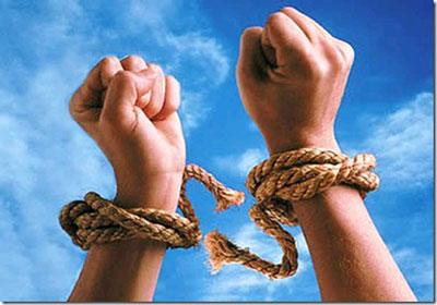 मानव कुनै मानवको दास होइन अल्लाहको दास हो