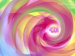अल्लाहको रसूलको आज्ञापालन किन गर्ने