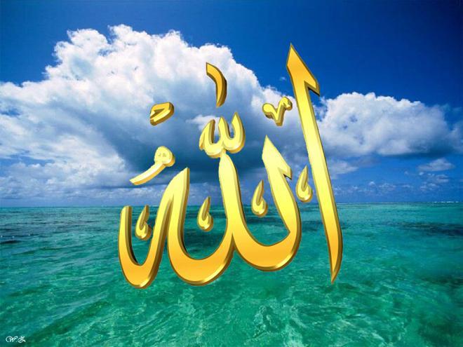 अल्लाहका नाम र विशेषताहरुमाथि आस्था राख्नु