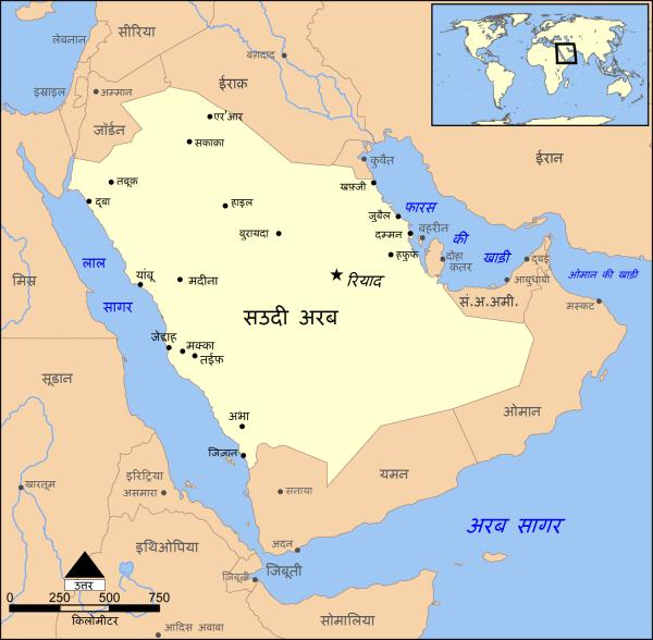इस्लाम भन्दा पहिले